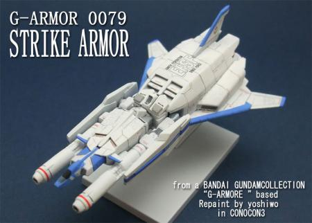 G-ARMOR0079-1.jpg