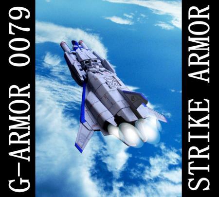 G-ARMOR0079-3.jpg