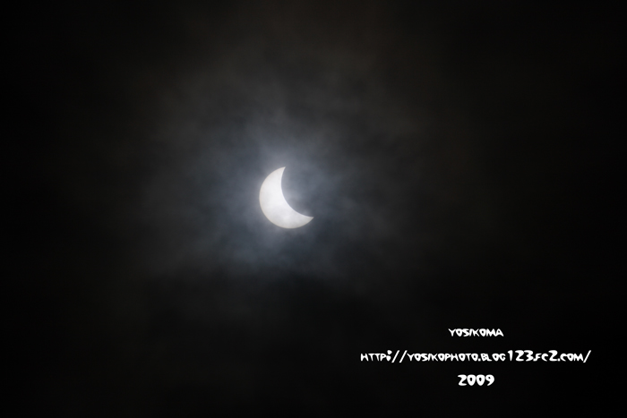部分日食2