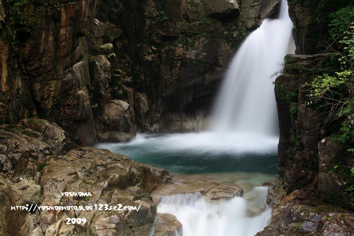 竜神の滝5