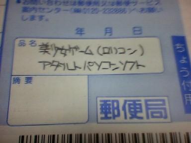 kinen_15.jpg