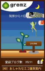 1241520995_02657.jpg