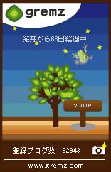 9-3_20090414105546.jpg