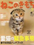 CCF20090131_00000_1.jpg