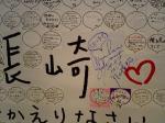HUKUYAMA3.jpg