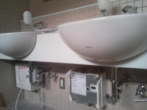 H21.6.4手洗器