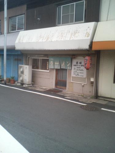 DCF_0976.jpg