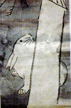 mir571-1.jpg