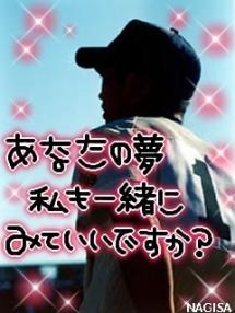 20071123164950.jpg