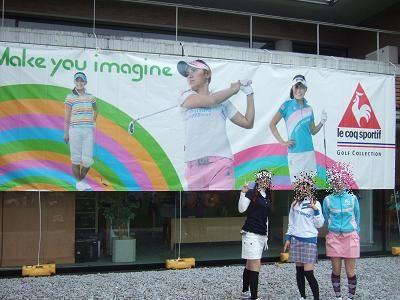 2009_05262009初夏 東京0186