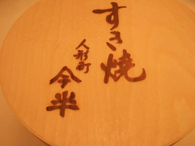 2009_0418toukyou0079.jpg