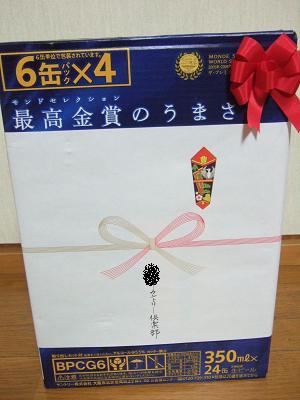 DSCF3728.jpg