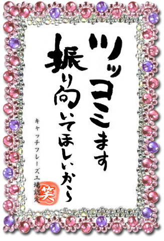 f4-3.jpg