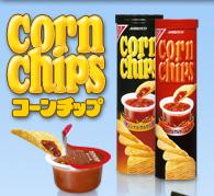 nb_br_corn_037.jpg