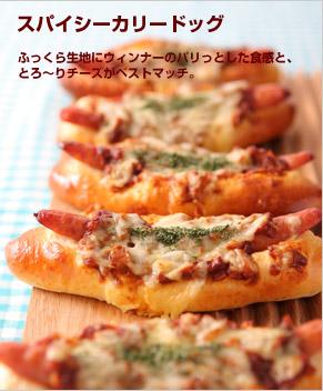 top_hajimete_03.jpg