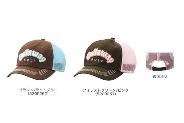 zoom_img_headwear02.jpg