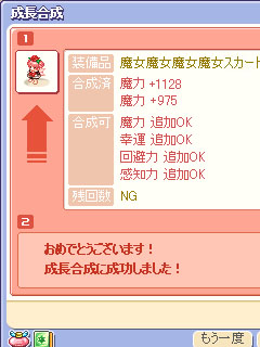20070820-01.jpg