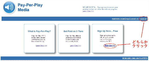 pay-per-play media SIGN UP2