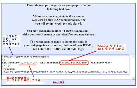 pppmedia 貼付けコード2