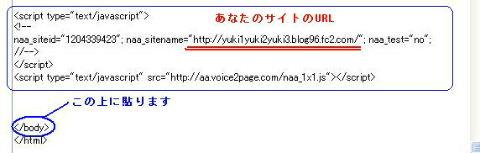 pppmedia 貼付けコード3