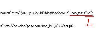 pppmedia 貼付けコード5