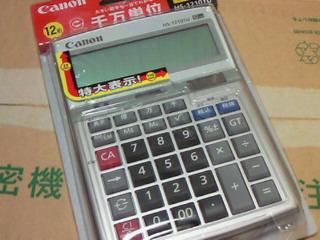 200809170929000.jpg