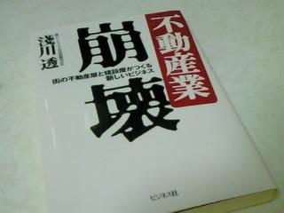 200810061913000.jpg