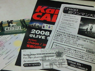200810152203000.jpg