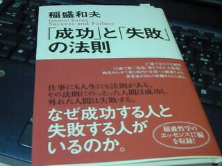 200810211916000.jpg