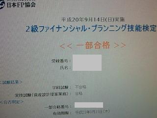 NEC_0646[1]