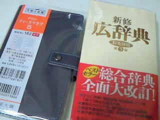 NEC_0726.jpg
