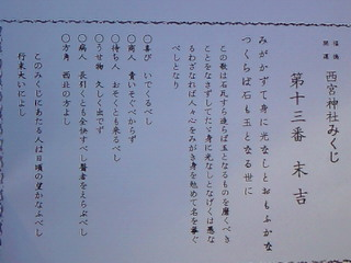 NEC_0935.jpg