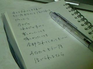 NEC_1083.jpg