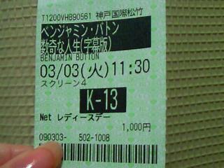 NEC_1197.jpg