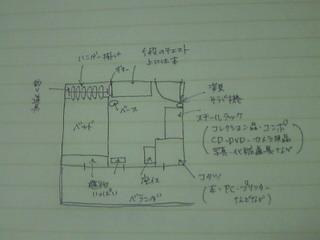 NEC_1216.jpg