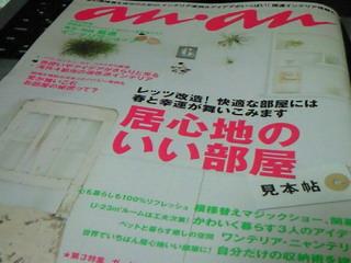 NEC_1218.jpg
