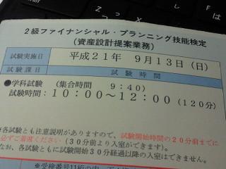 NEC_2276.jpg