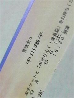 20090720152102