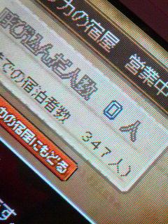 2009081601440000.jpg