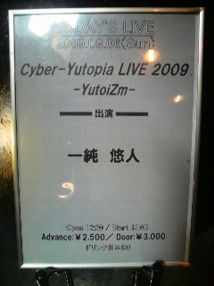 20090906180456