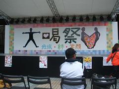 ステージ。