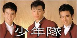 higasiyama0908