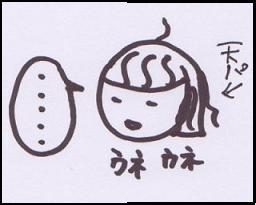 maegami