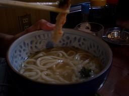 udon0907