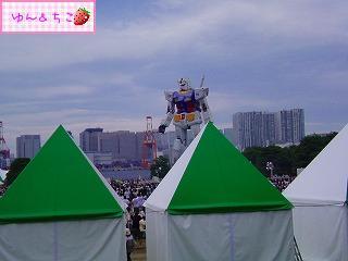 ちこちゃん日記特別編★大きいでしゅね★-1