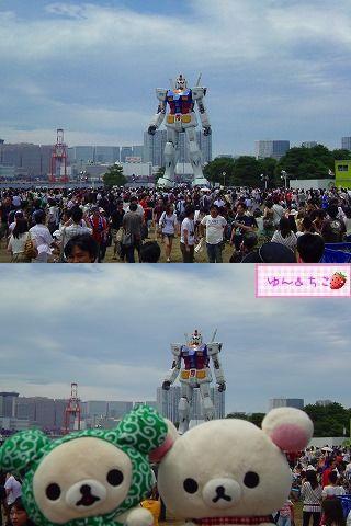 ちこちゃん日記特別編★大きいでしゅね★-2