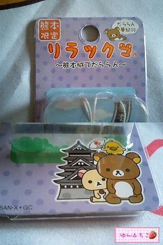 熊本限定~熊本城でだららん~-3