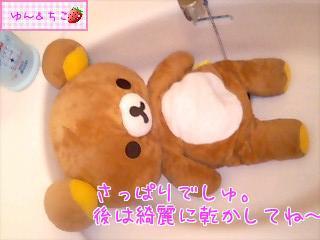 ちこちゃん日記特別編★ショコラ兄ちゃんの入浴★-3