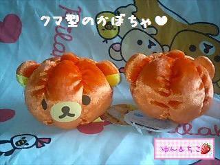 かぼちゃdeハロウィンぬいぐるみ-5