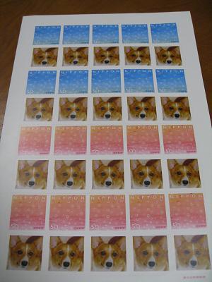 切手6.11